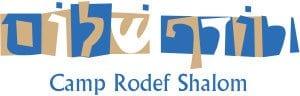 Camp Rodef Shalom logo