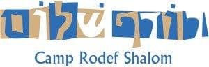 Camp_Rodef-Shalom-logo